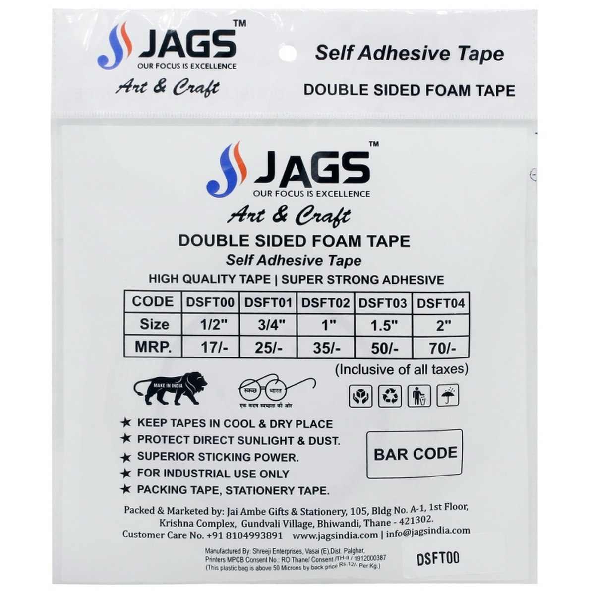 Double Side Foam Tape (40mmx5 cm)