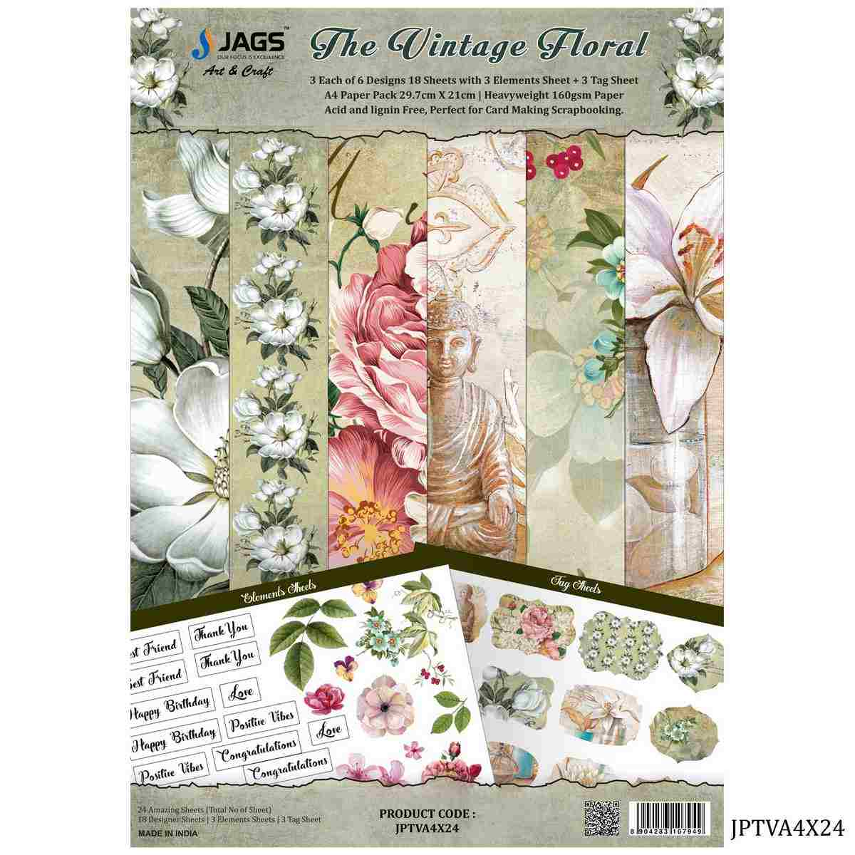 The Vintage Floral A4 Size Printed Paper