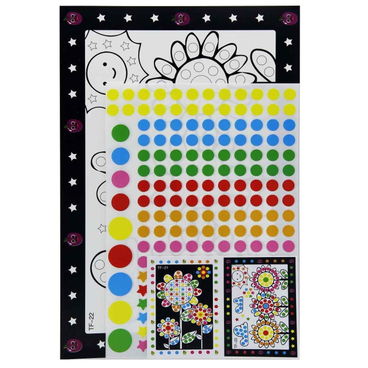 A4 Drawing Sticker Sun Flower Design